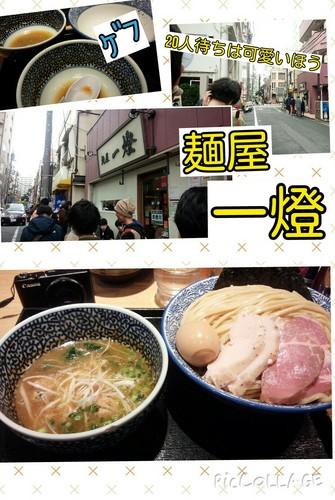 Collage 2015-04-12 10_44_04 (1).jpg