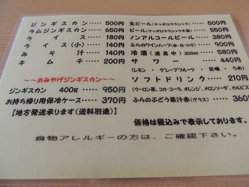 DSCN6747 (1280x960).jpg