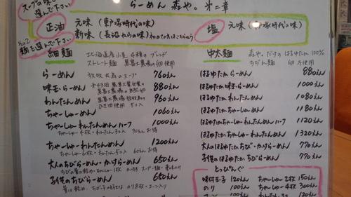 DSC_0104.jpg